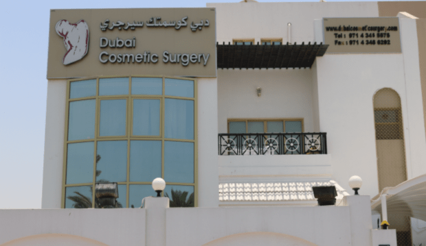 Dubai Cosmetic Surgery 3