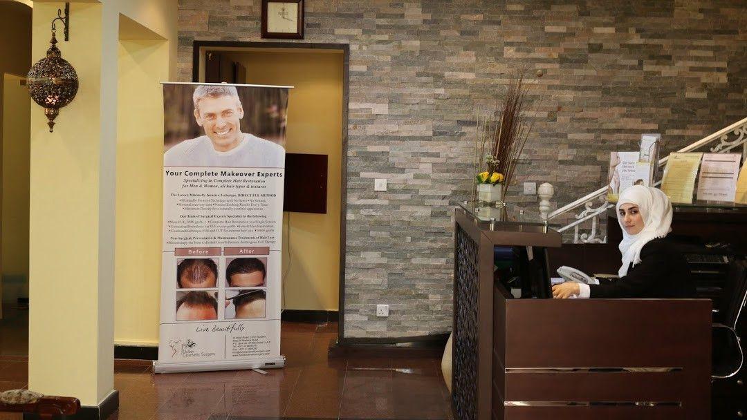 Dubai Cosmetic Surgery 4