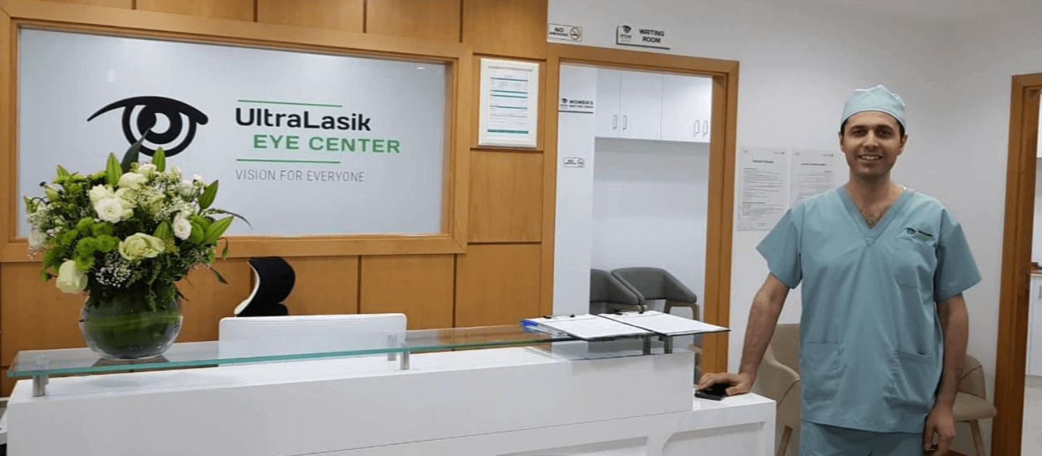Ultra Lasik Eye Center 9