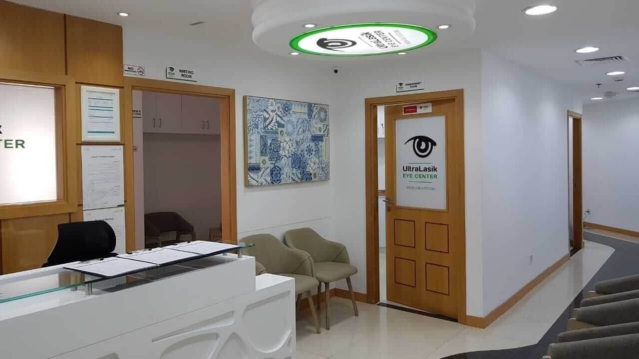 Ultra Lasik Eye Center 7