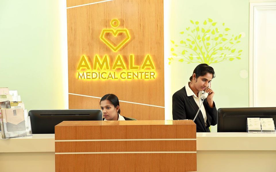 Amala Medical Center  1