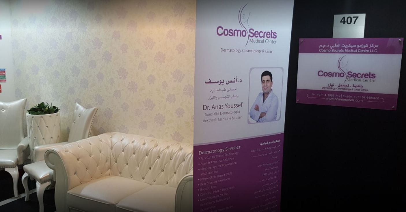 Cosmo Secrets Medical Centre 4