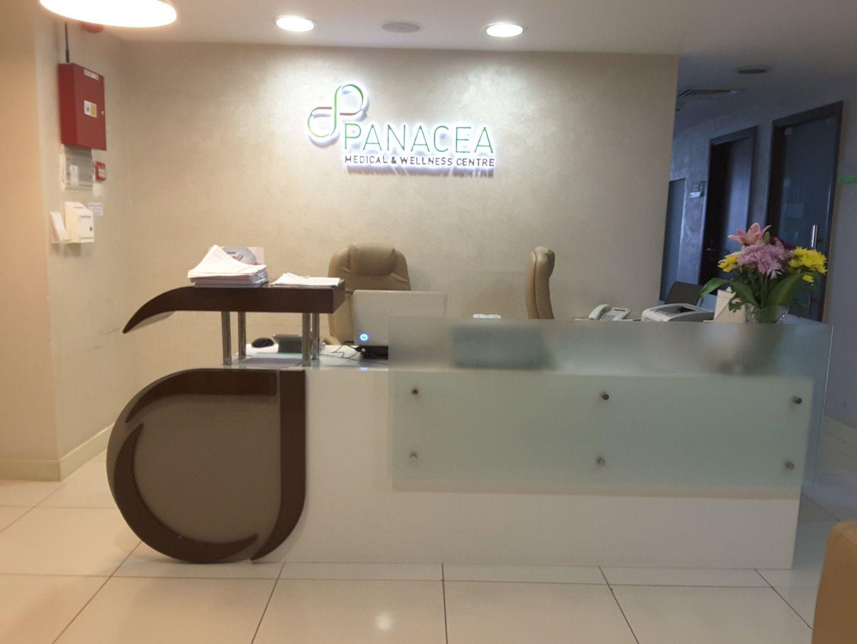 مركز باناسيا للطب والصحة 4