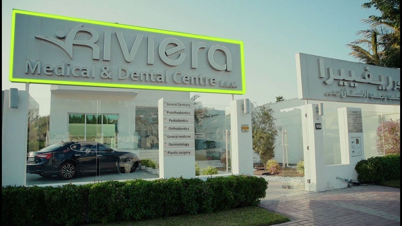 Riviera Medical And Dental Center 2
