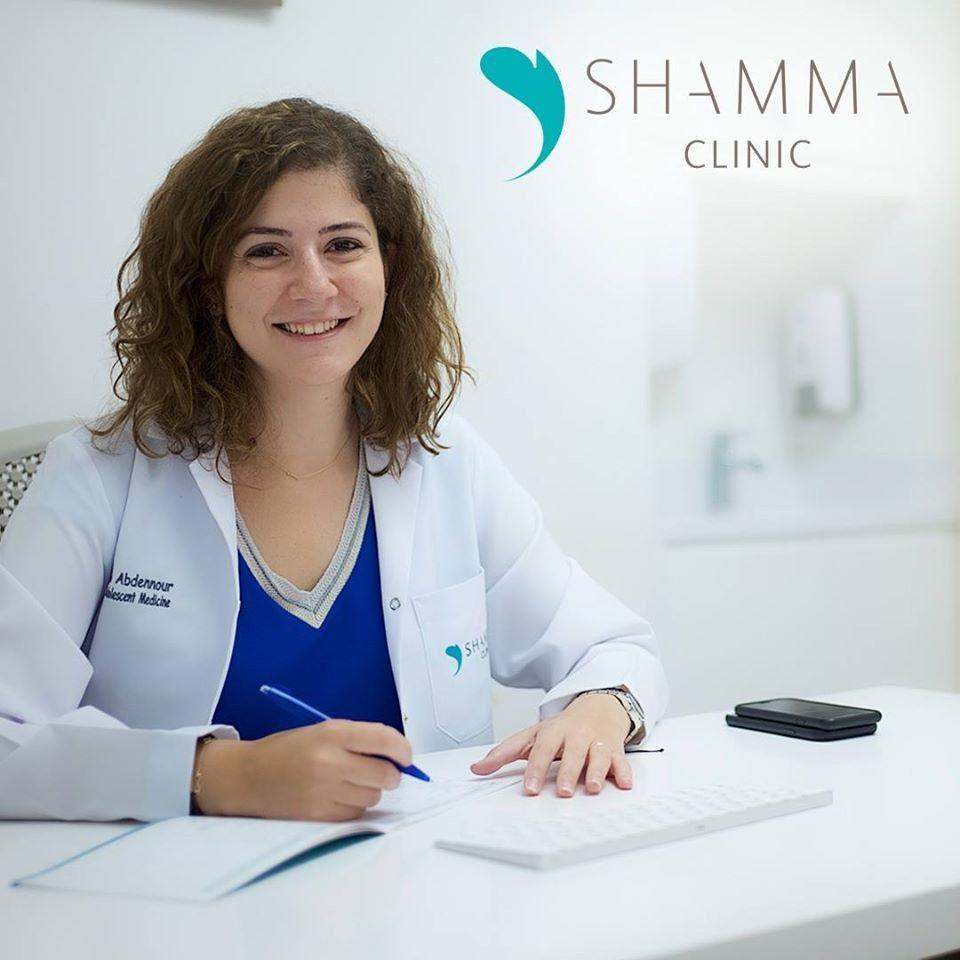 Shamma Clinic 2