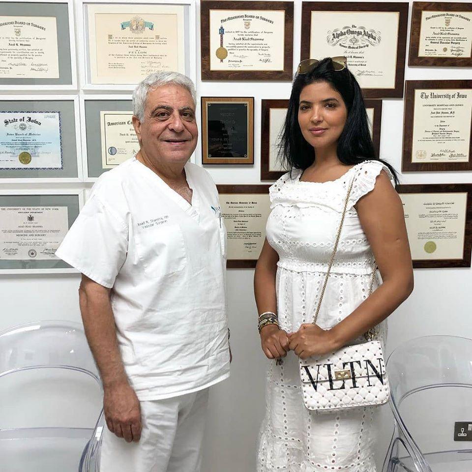 Shamma Clinic 5