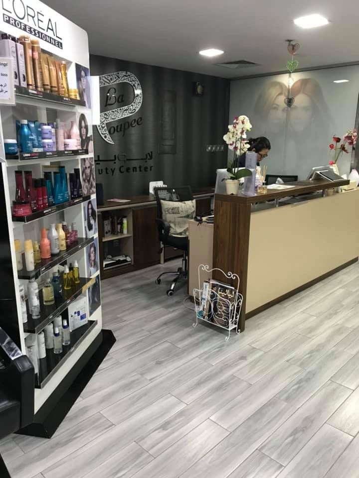 La Poupee Beauty Centre 6