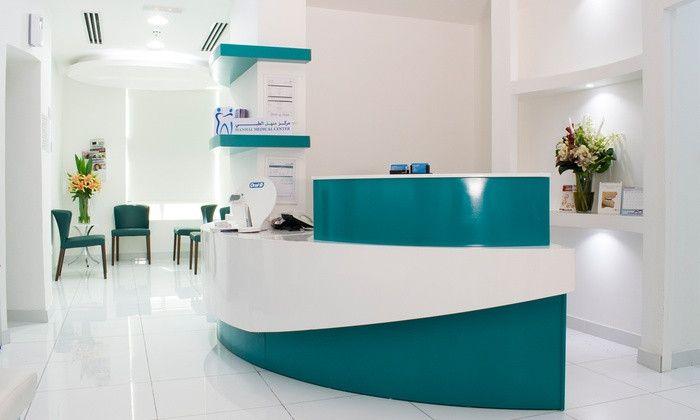 Manhal Medical Centre 2