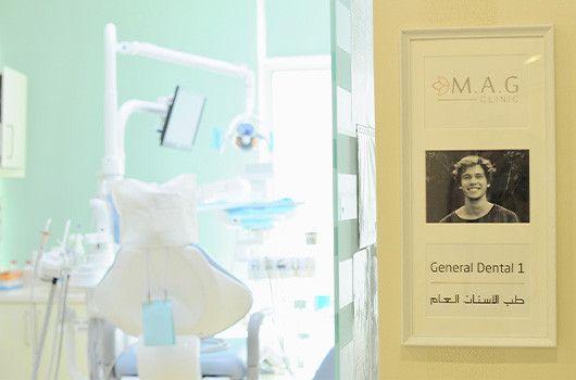 عيادة ام ايه جي الطبية 2