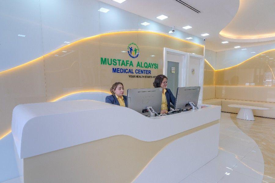 Mustafa Alqaysi Medical Center 4