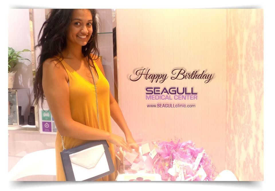 Seagull Medical Center 2