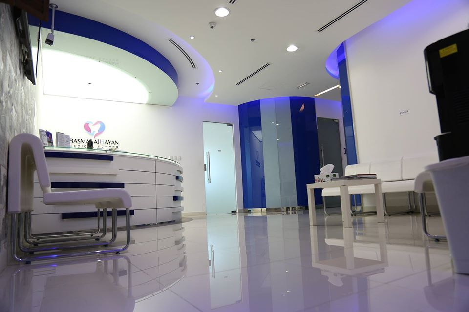 Basmat Al Bayan Medical Center 0