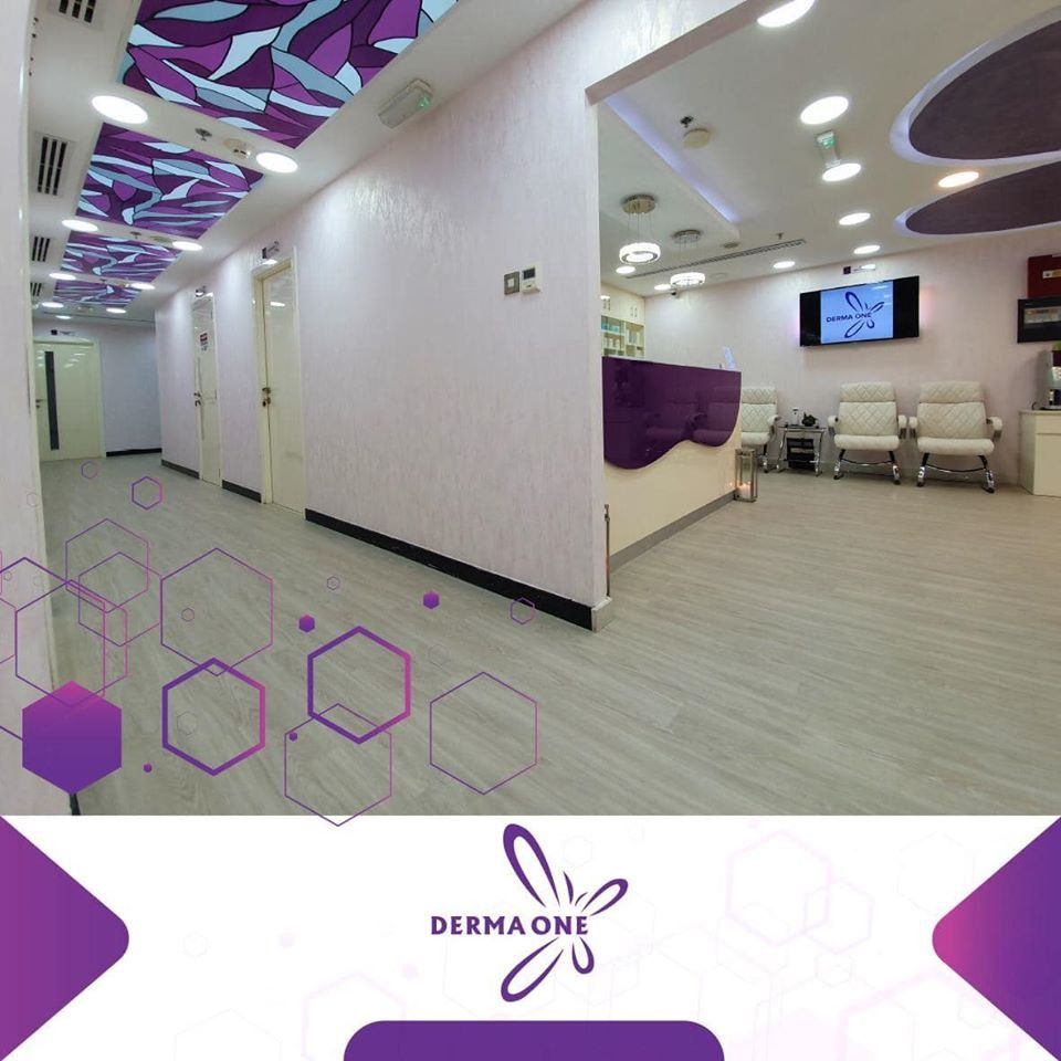 Derma One Medical Centre 1