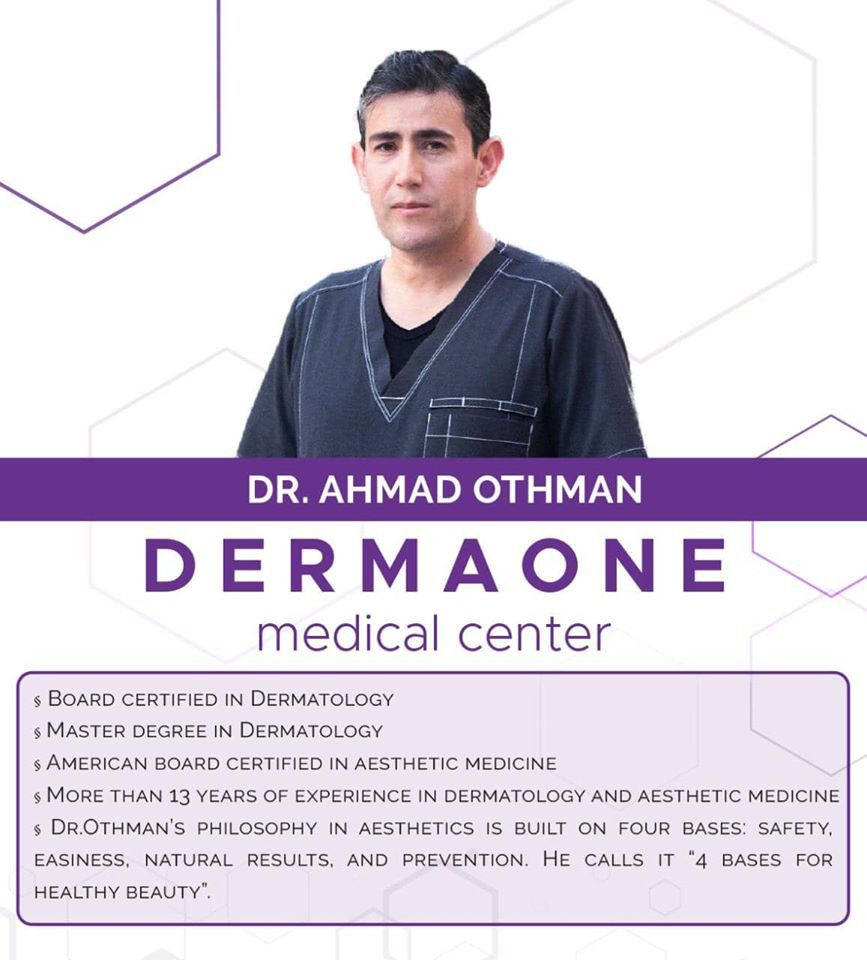 Derma One Medical Centre 3