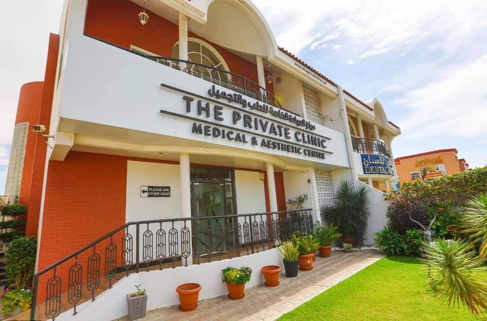 The Private Clinic Medical And Aesthetic Center 2