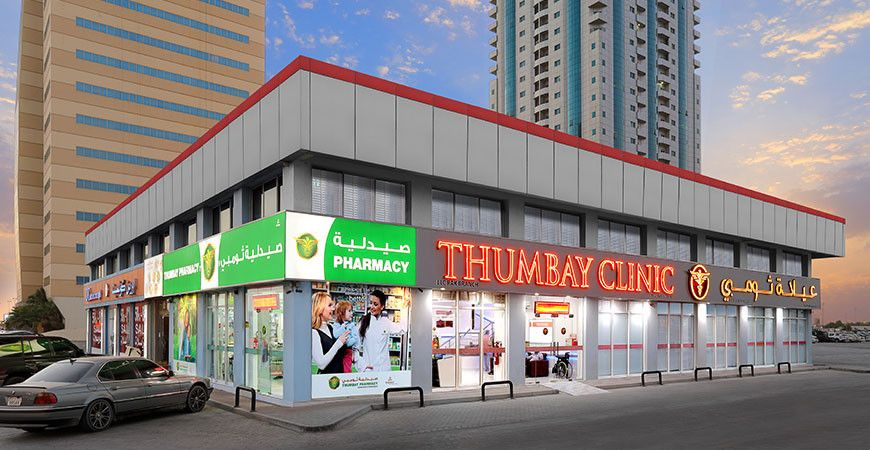 Thumbay Clinic 3