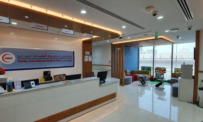 Harley International Medical Clinic 0