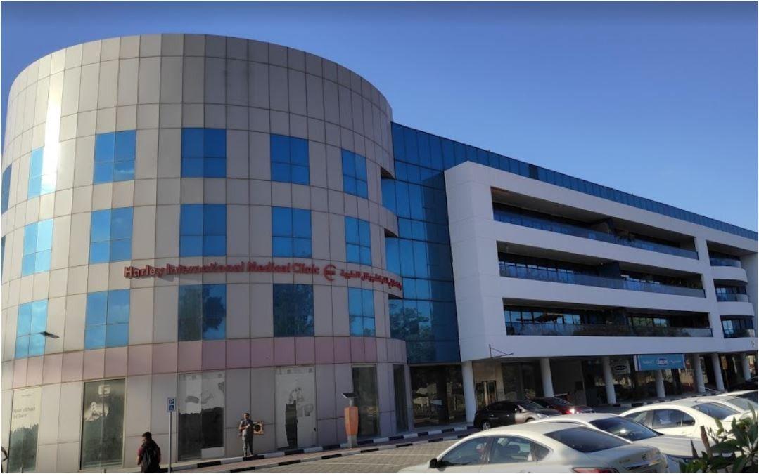Harley International Medical Clinic 1
