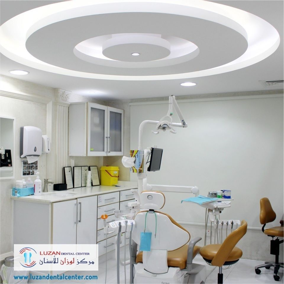 Luzan Dental Center 1