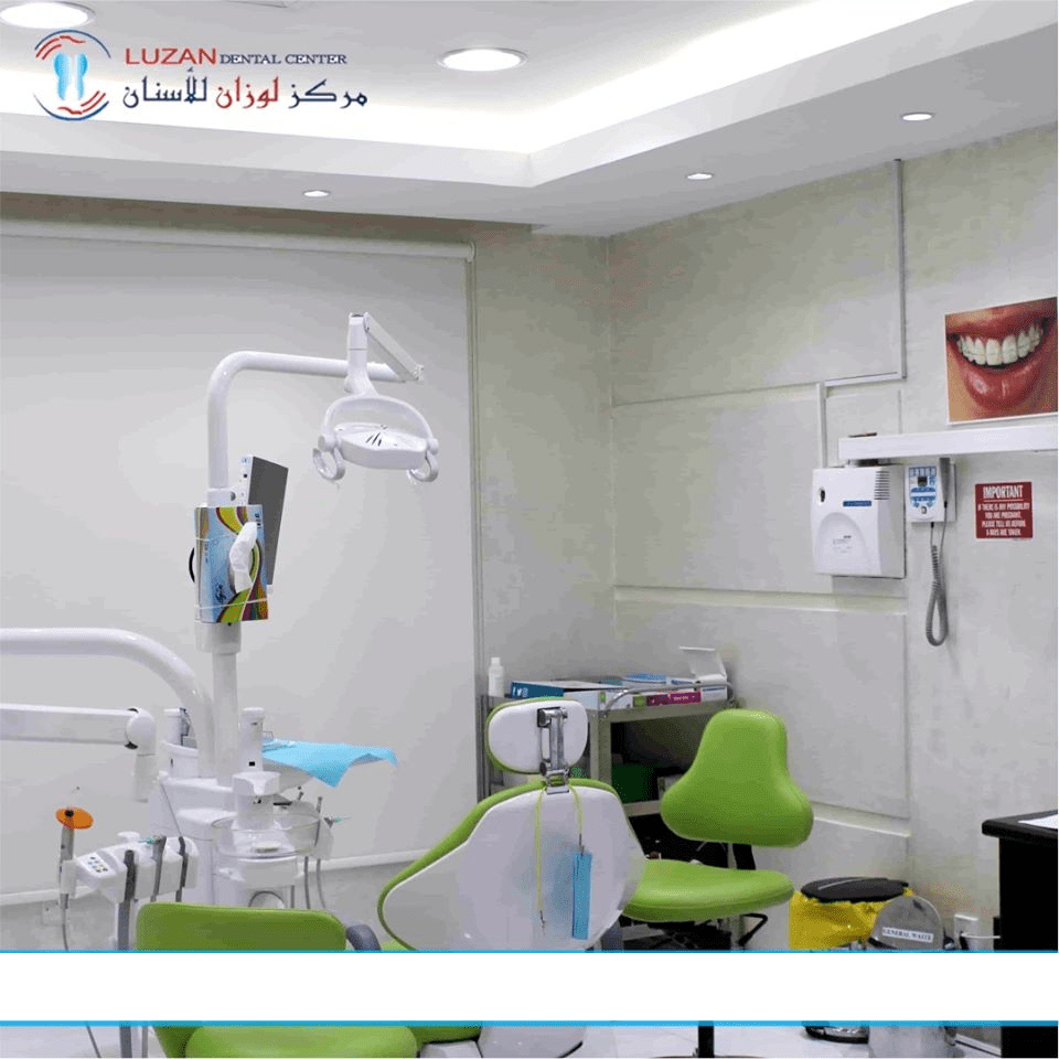 Luzan Dental Center 2