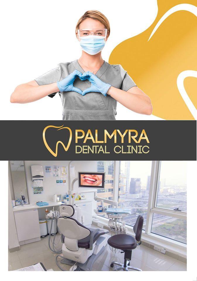 Palmyra Dental Clinic 0