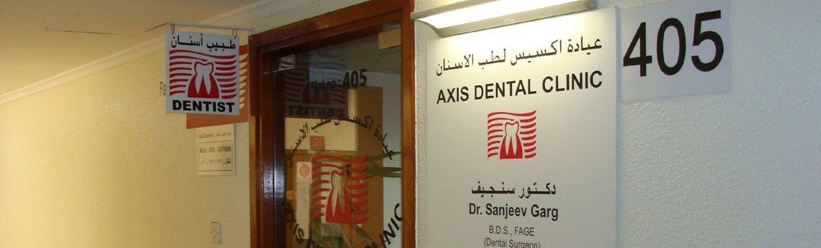 Axis Dental Clinic 3