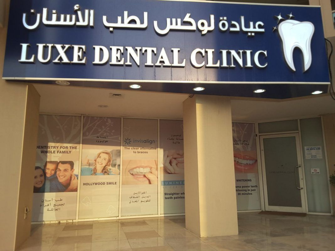 Luxe Dental Clinic 1