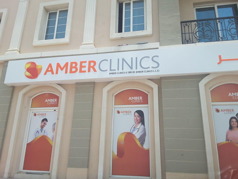 Amber Clinics 2