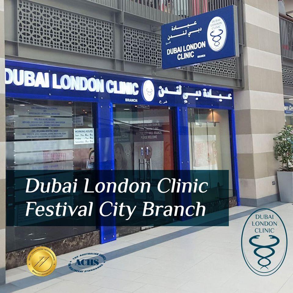 Dubai London Clinic 2