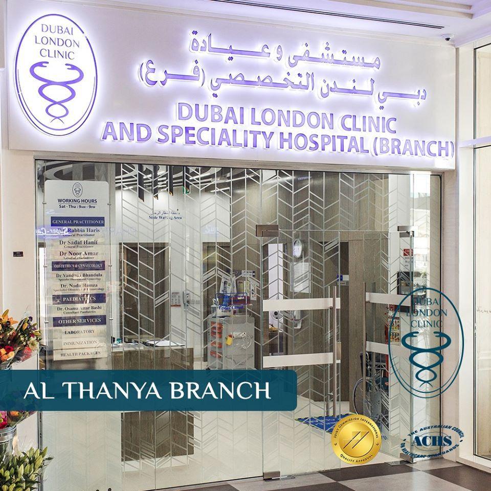 Dubai London Clinic 4