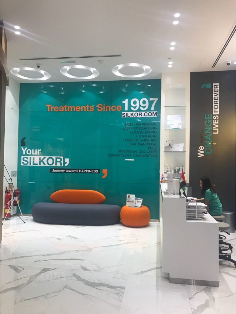 Silkor Laser And Aesthetic Center 0