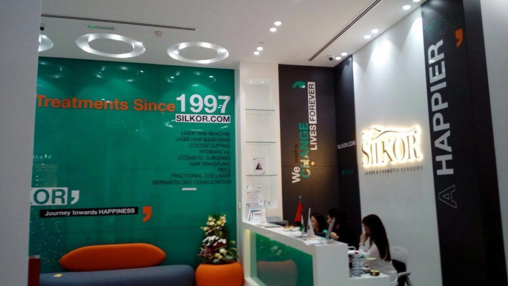 Silkor Laser And Aesthetic Center 1