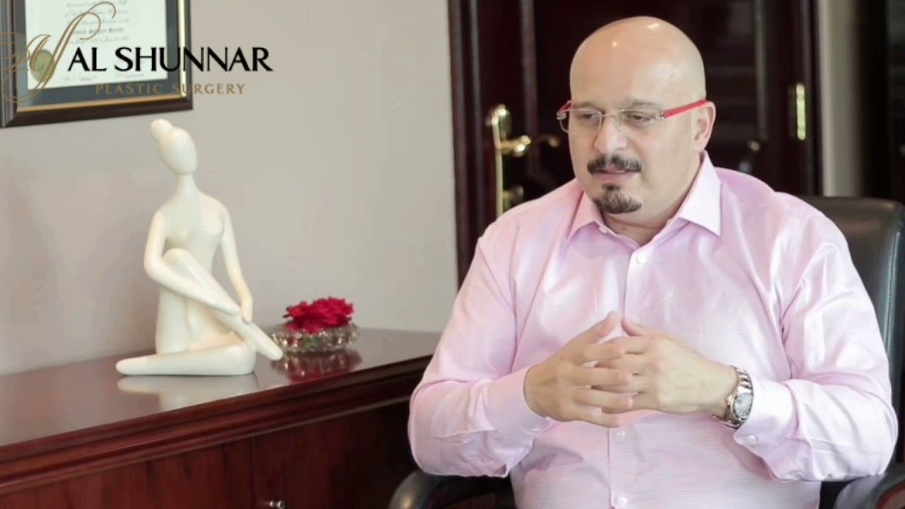 Al Shunnar Plastic Surgery 2