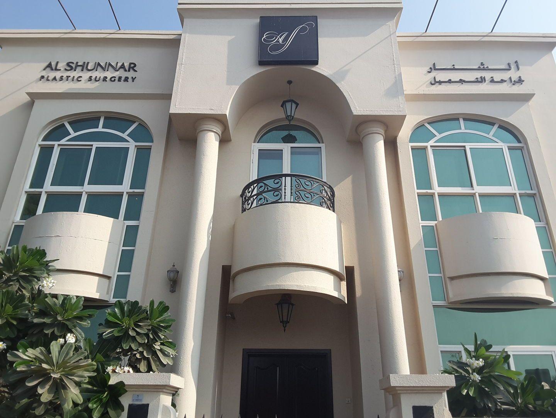 Al Shunnar Plastic Surgery 3