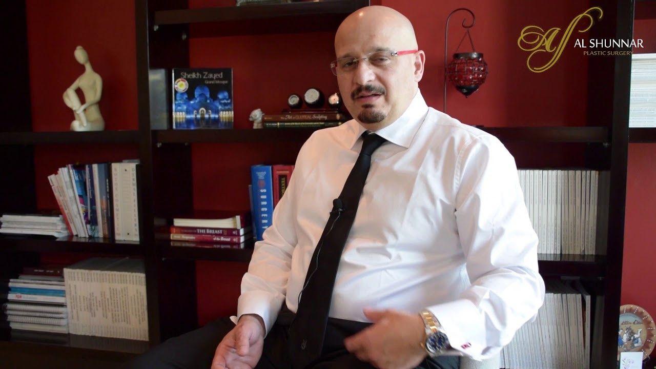 Al Shunnar Plastic Surgery 5