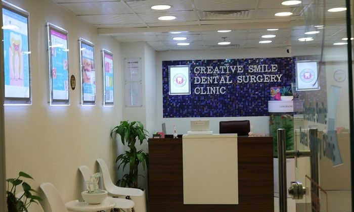 Creative Smile Dental Clinic 3