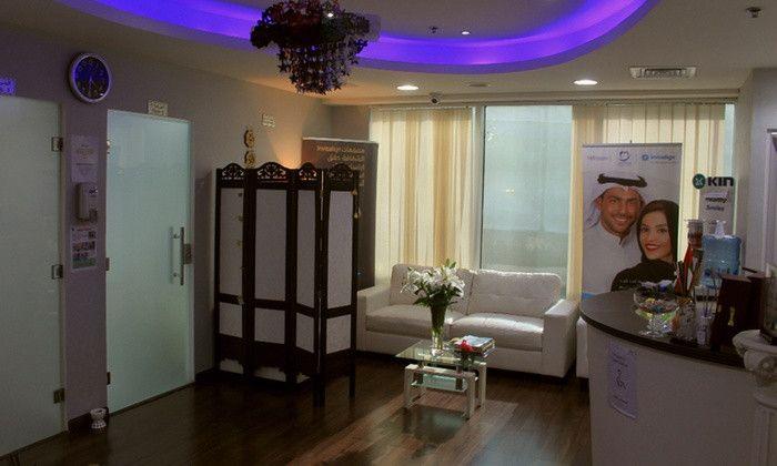 Rona Rabah Dental Clinic 2