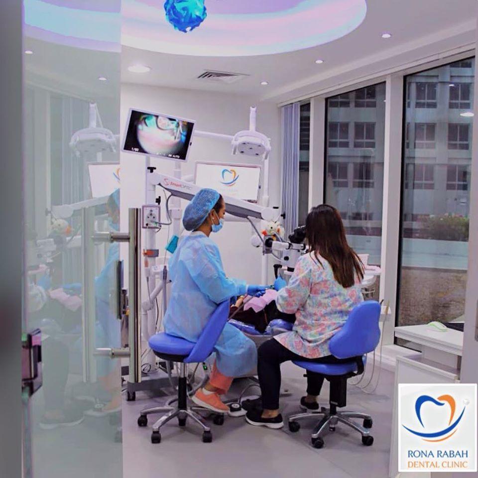 Rona Rabah Dental Clinic 3