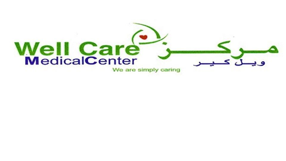 Well Care Medical Center  3
