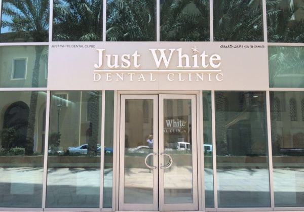 Just White Dental Clinic 2