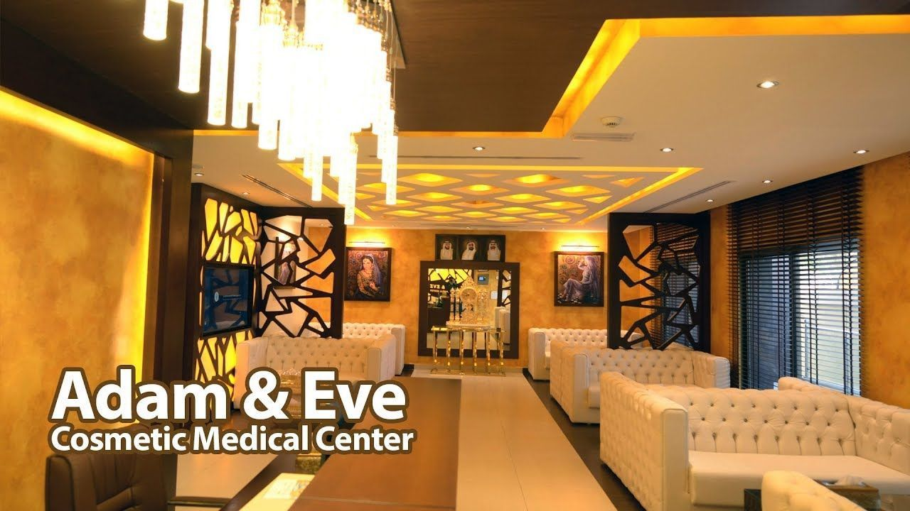 Adam And Eve Medical Center  1