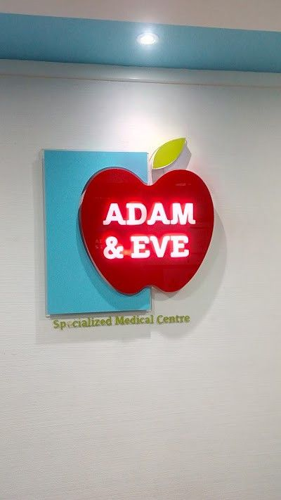 Adam And Eve Medical Center  4