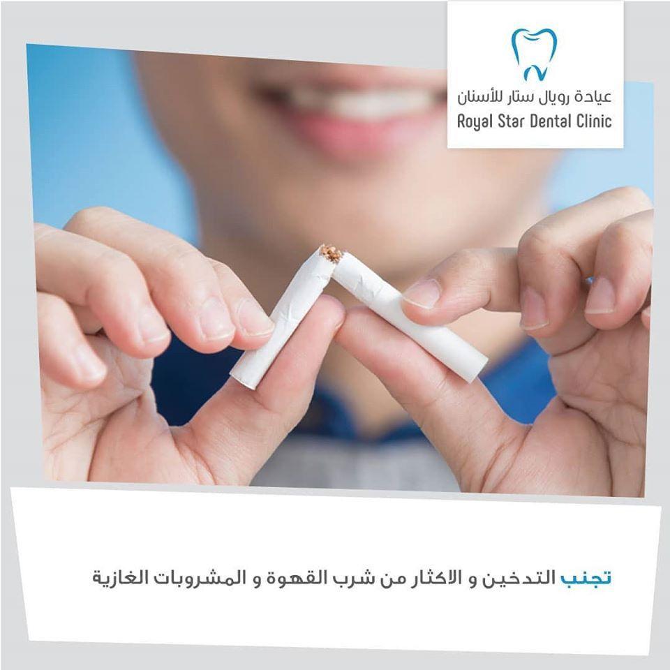 Royal Star Dental Clinic 1