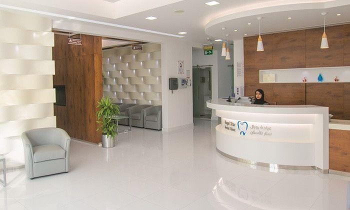 Royal Star Dental Clinic 6