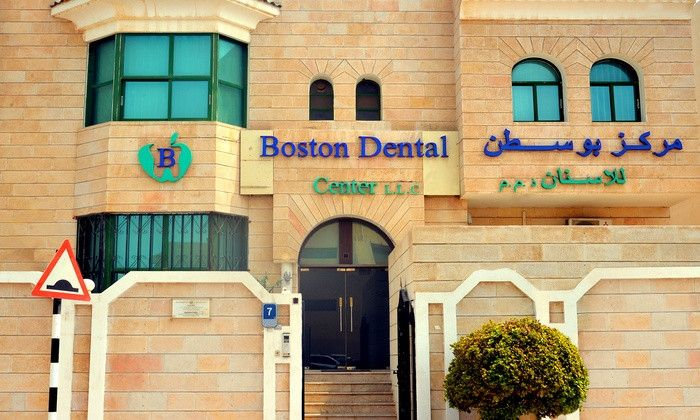 Boston Dental Center 1