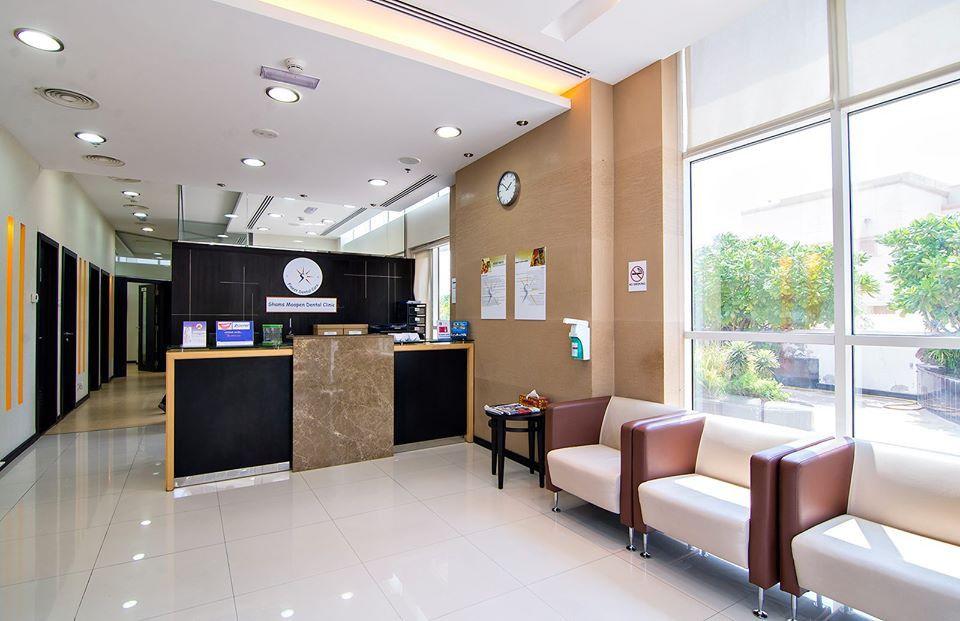 Shams Moopen Dental Clinic 0