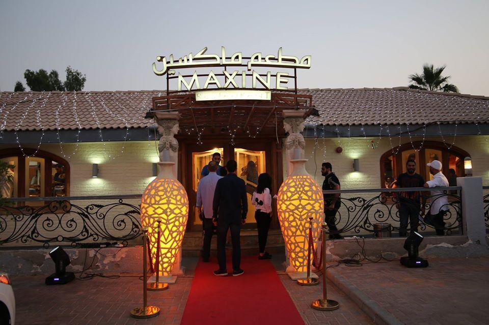 Maxine Restaurant 4
