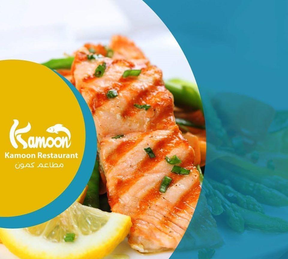 Kamoon Seafood Restaurant  0