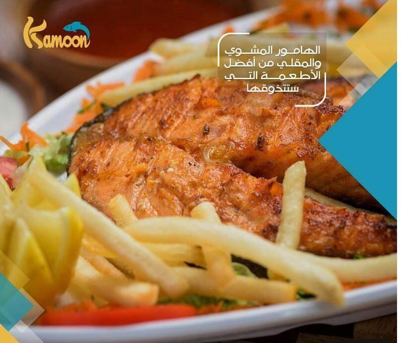 Kamoon Seafood Restaurant  3