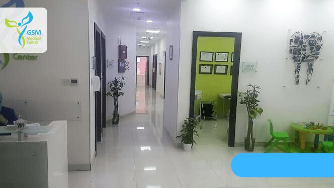 GSM Medical Center 1